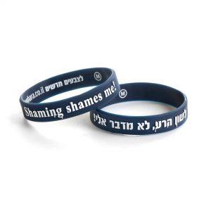 Bracelets For Schools